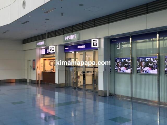 羽田第3ターミナル、みずほ銀行