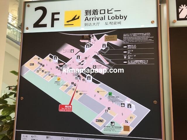 羽田第3ターミナル、到着ロビーのマップ