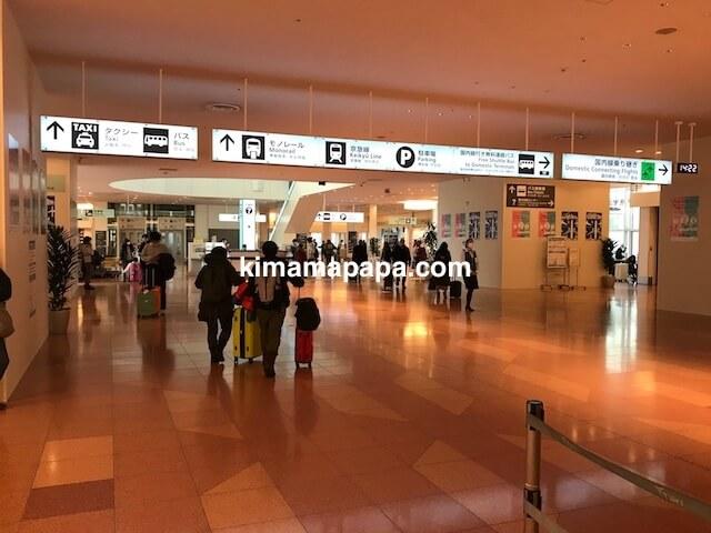 羽田第3ターミナル、到着ロビーの案内板