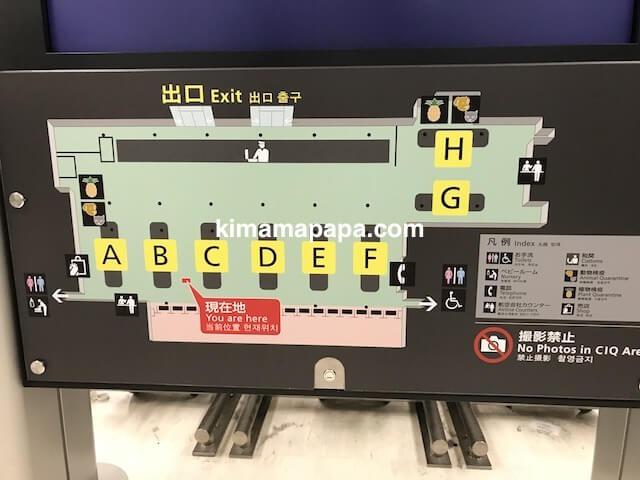 羽田空港第3ターミナル、手荷物受取場案内