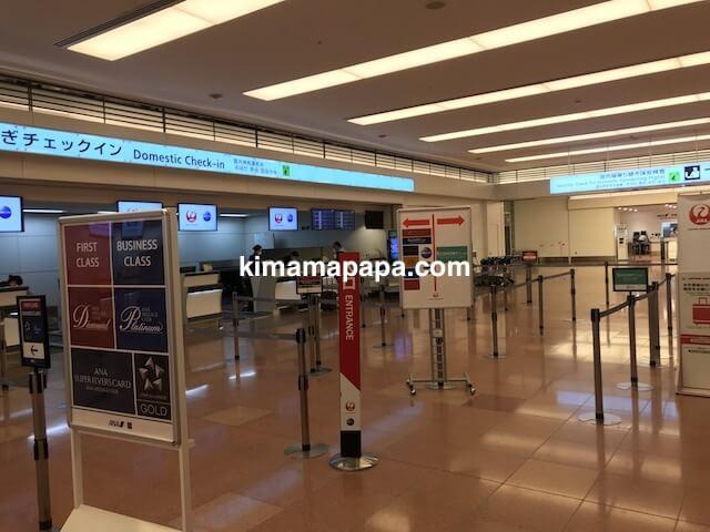 羽田第3ターミナル、国内線乗り継ぎチェックインカウンター