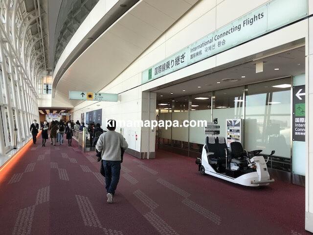 羽田空港第3ターミナル、国際線乗り継ぎ