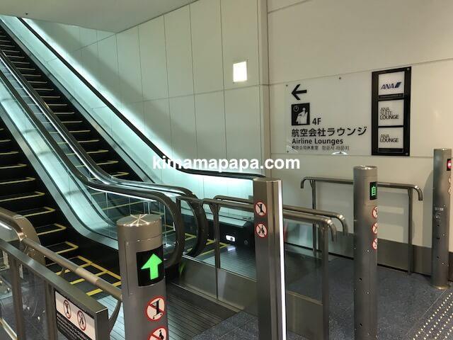 羽田第3ターミナル、ANAラウンジの入口