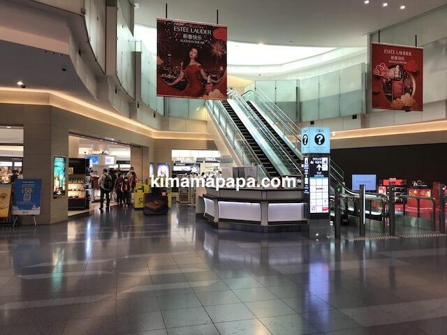 羽田第3ターミナル、搭乗ゲートフロアの案内所