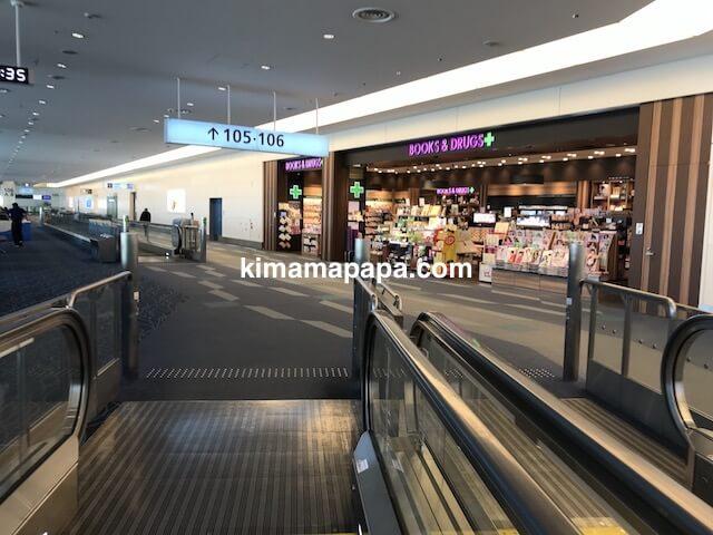 羽田第3ターミナル、books&drugs