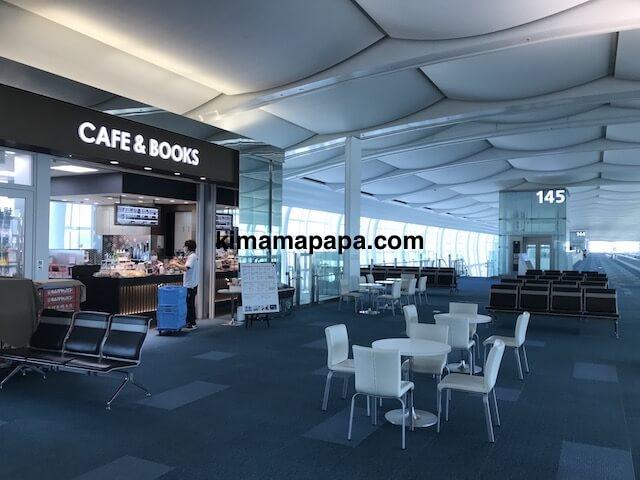 羽田第3ターミナル、cafe&books
