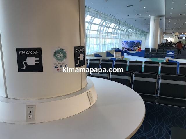 羽田第3ターミナル、充電エリア