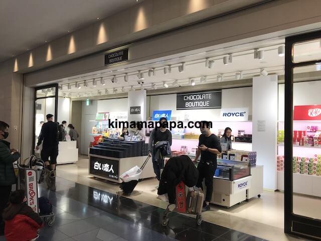 羽田第3ターミナル、chocolate boutique
