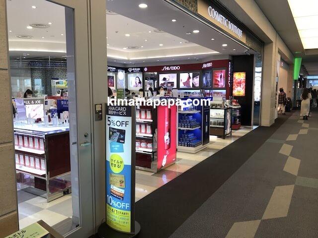 羽田第3ターミナル、cosmetic boutique