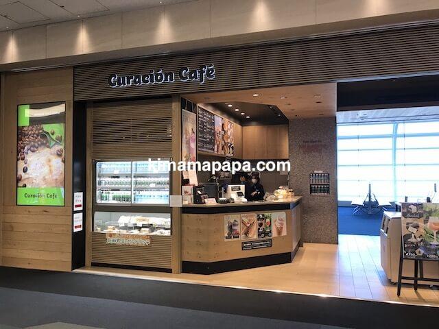 羽田第3ターミナル、curation cafe