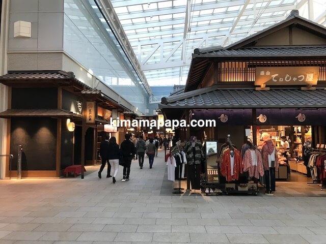 羽田第3ターミナル、4F江戸小路