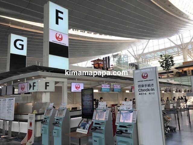 羽田第3ターミナル、Fカウンター