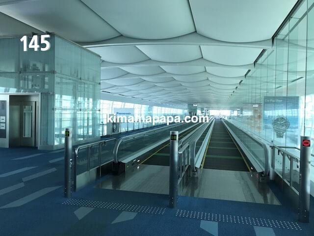 羽田第3ターミナル、145番ゲート