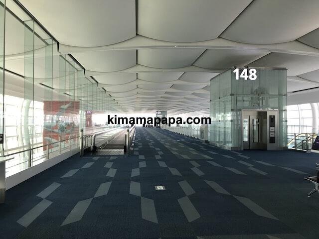 羽田第3ターミナル、148番ゲート