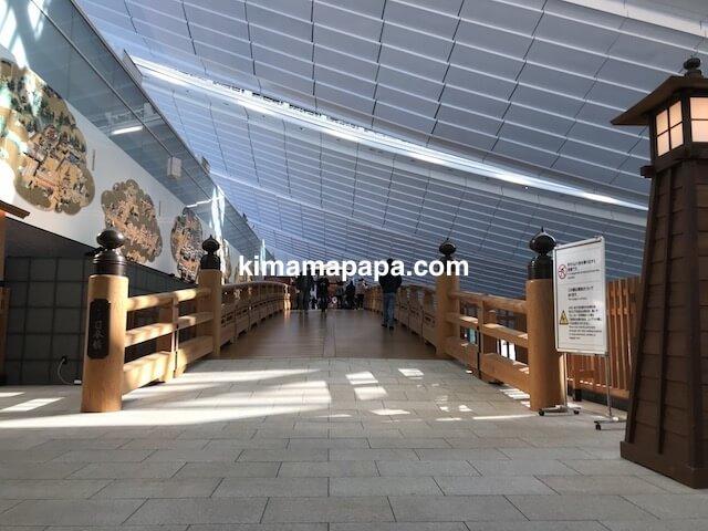 羽田第3ターミナル、5F羽田日本橋