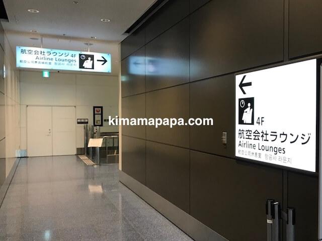 羽田第3ターミナル、JALラウンジの入口