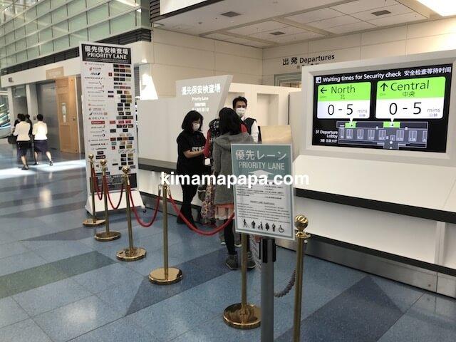 羽田第3ターミナル、3F保安検査場優先レーン