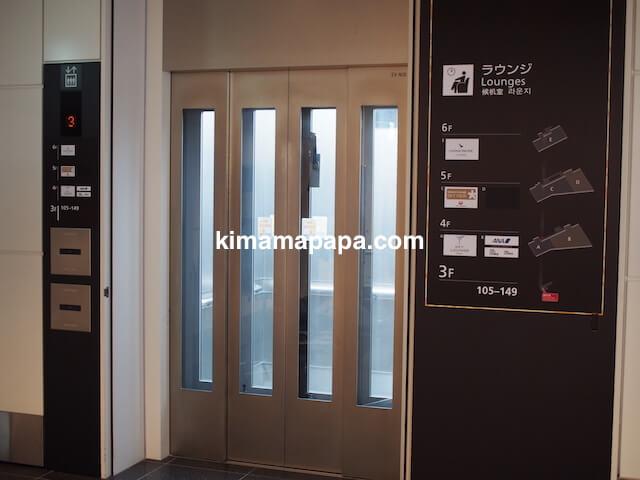 羽田第3ターミナル、JALスカイビューラウンジへのエレベーター