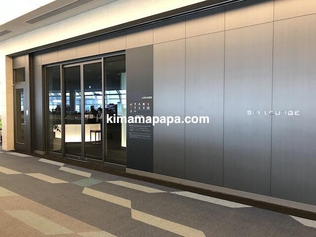 羽田第3ターミナル、SKYラウンジの入口