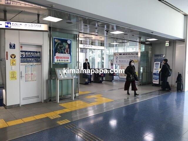 羽田第3ターミナル、3F東京モノレール改札