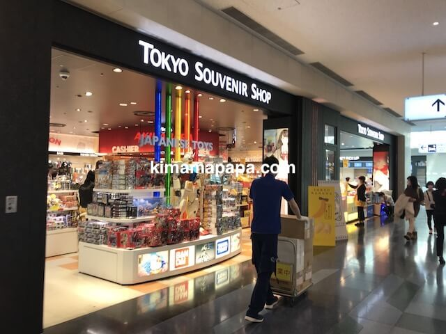 羽田第3ターミナル、Tokyo Souvenir Shop