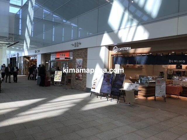 羽田第3ターミナル、4F吉野家の牛丼