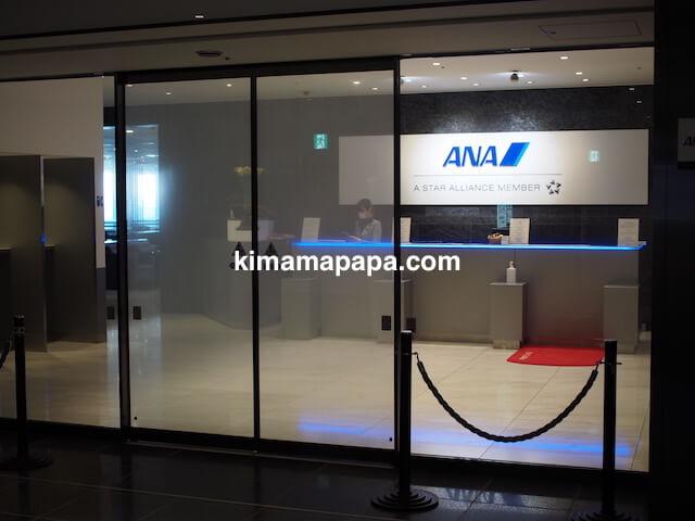 羽田第3ターミナル、ANAラウンジ(4階)入口