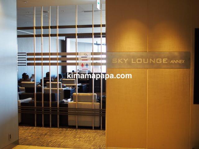 羽田第3ターミナル、JALスカイラウンジannex(臨時)の入口