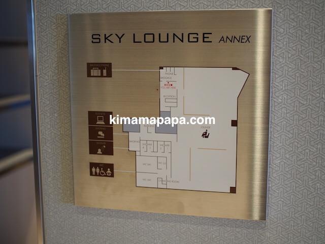 羽田第3ターミナル、JALスカイラウンジannex(臨時)の地図