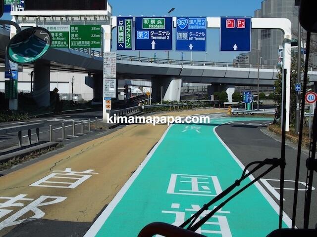 羽田空港、無料連絡バスで第3ターミナルへ