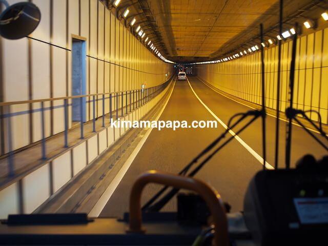 羽田空港、無料連絡バスでトンネル通過