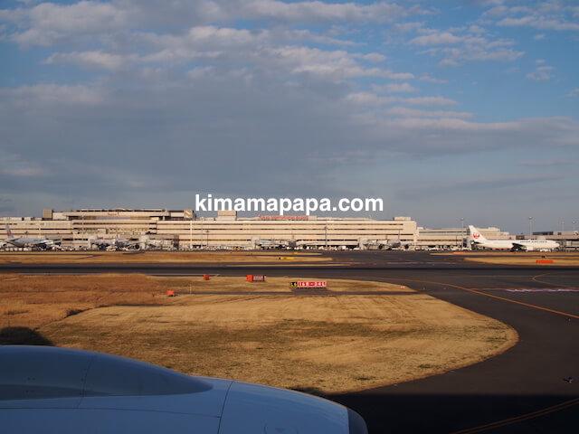 羽田空港、タクシング