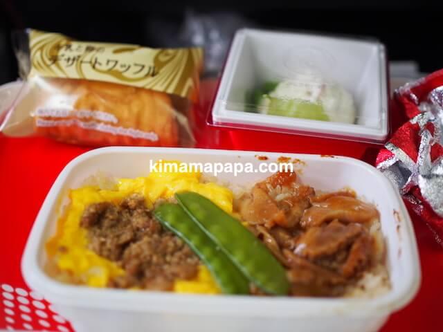 羽田空港から金浦空港までの機内食