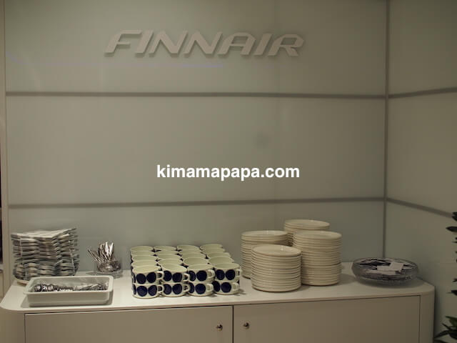 ヘルシンキ、ヴァンター空港のフィンエアープラチナウイング