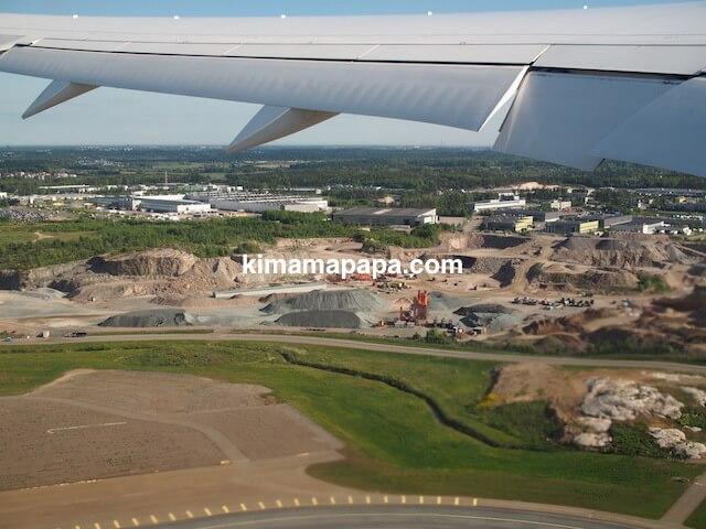 ヘルシンキ、ヴァンター空港から離陸