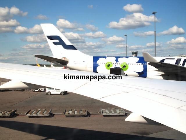 ヘルシンキ、ヴァンター空港のフィンエアーマリメッコ仕様
