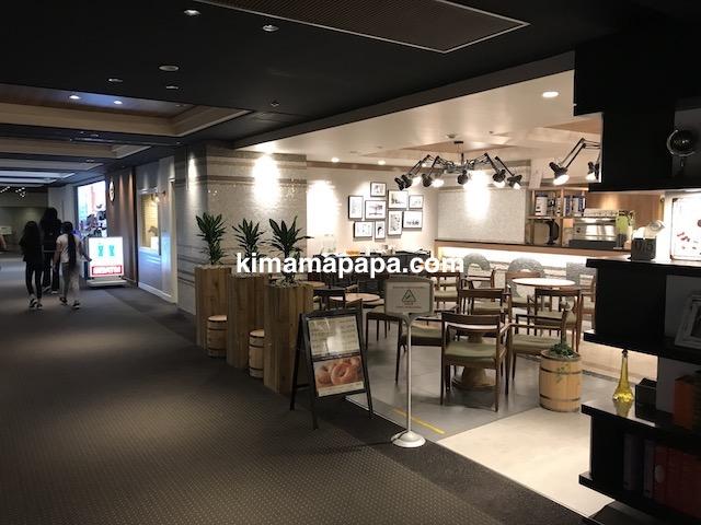 ホテル日航成田、カフェ