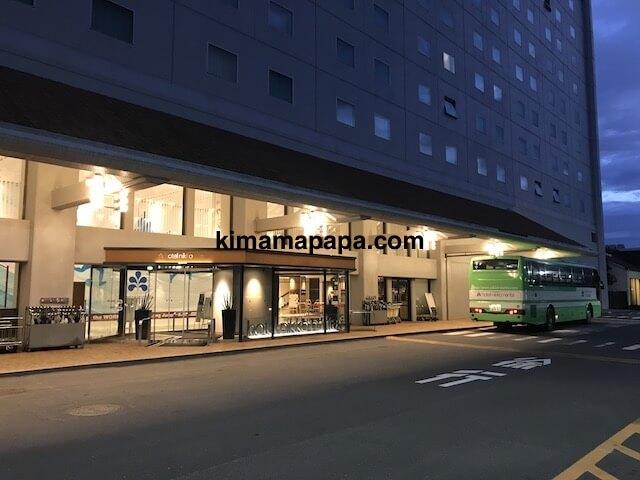 ホテル日航成田の正面口