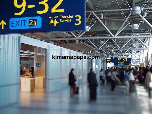ヘルシンキ、ヴァンター空港内の移動