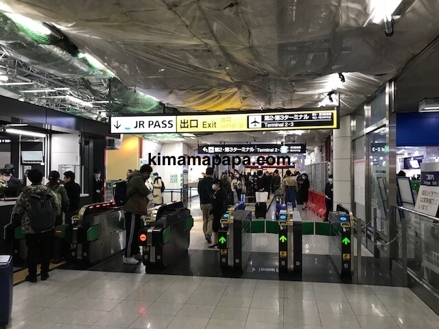 成田エクスプレス、空港第2ビルの改札