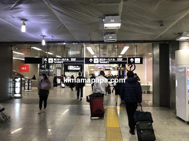 空港第2ビルの改札から第2ターミナル方向