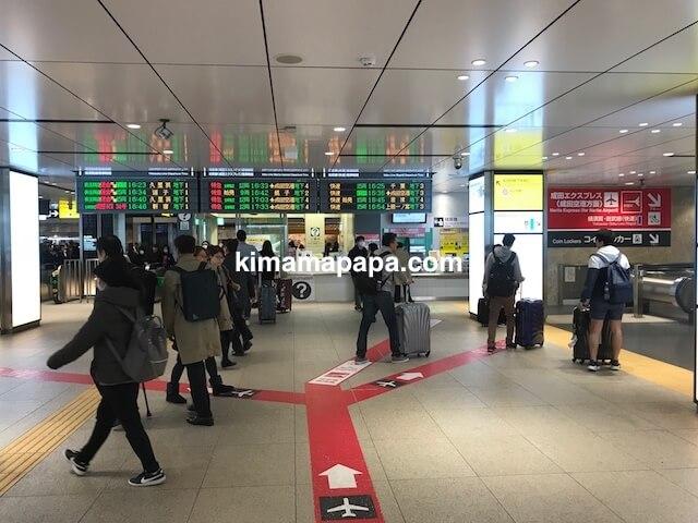 成田エクスプレス、東京駅