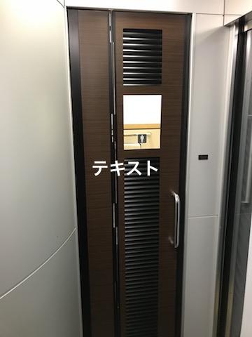 成田エクスプレス、男性用トイレ