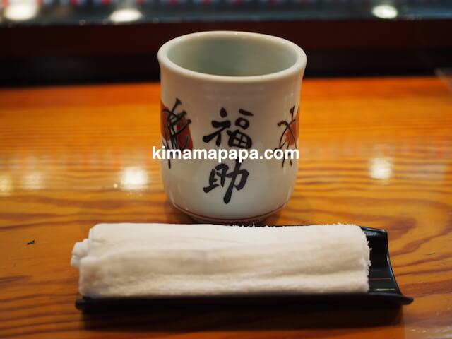 小松、福助のお茶