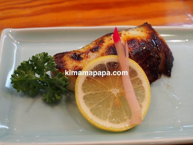 小松、福助の鰆の西京焼き