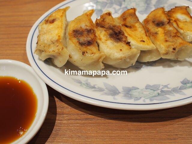 小松、勝ちゃんの餃子