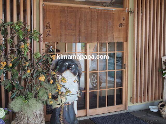 石川、粟津の直又寿司の入り口