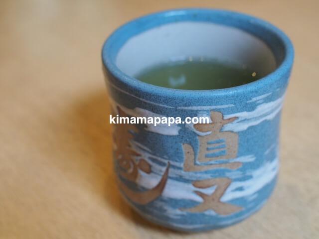 石川、粟津の直又寿司のお茶