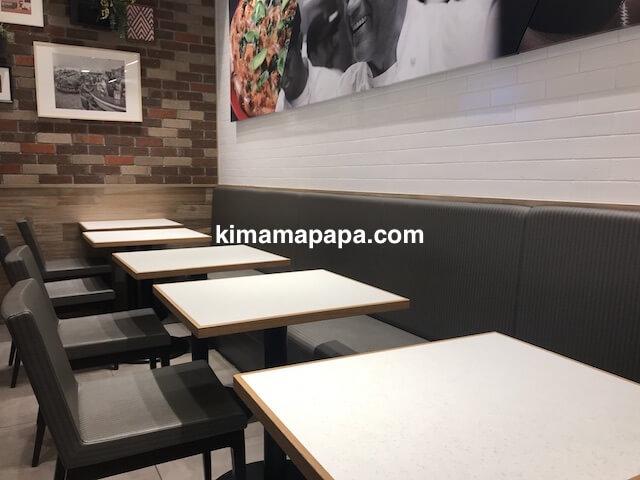 伊丹空港、ウルフギャングパック・ピッツァのテーブル席