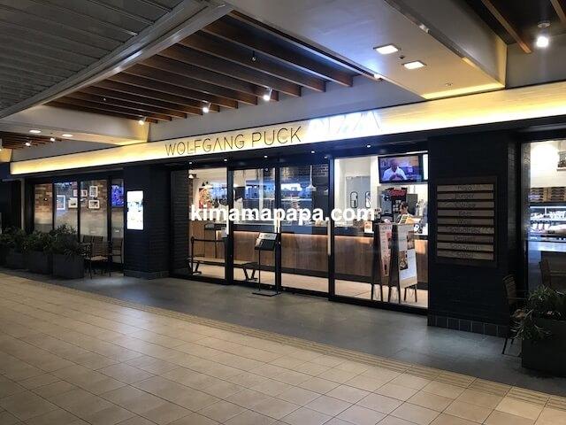 伊丹空港、中央エリアのウルフギャングパック・ピッツァ
